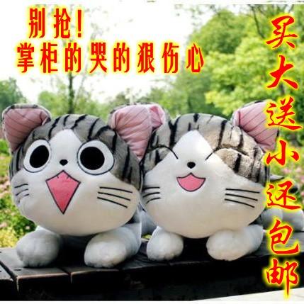 Rice balls cat pillow kentuckey cheese cat plush toy doll gift-inStuffed & Plush Animals from ...