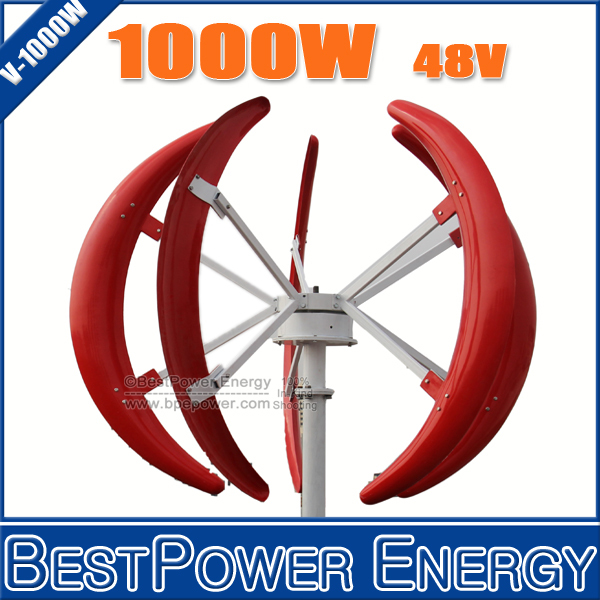 Free Shipping, High Tech 1000W 1KW 48V Vertical Axis Wind Turbine Generator, Max. Power 1500W Wind Power Generator(China (Mainland))