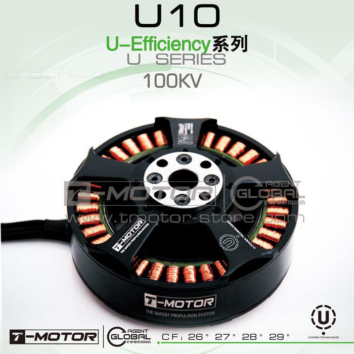 Tiger motor (T-motor) professional U-POWER MOTOR U10 KV100;quadrocopter professional drones;Brushless Motor;rc plane rc plane(China (Mainland))