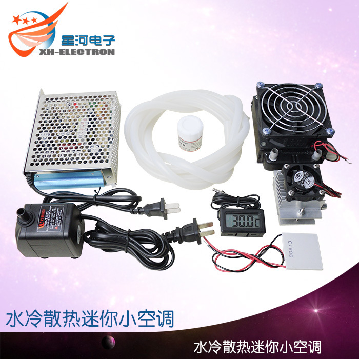 Cooling Semiconductor refrigeration cooling water system of small mini pets condition enclosure cooling fan(China (Mainland))