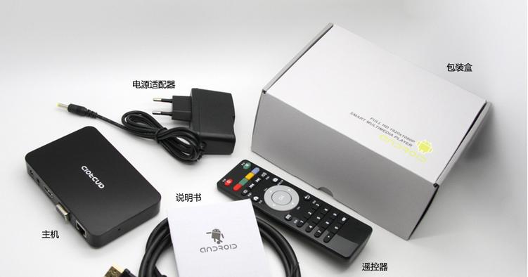 Vga AV Android TV box(China (Mainland))