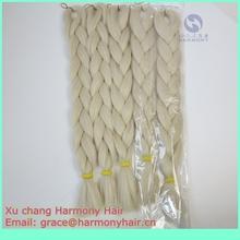 FREE SHIPPING (10pcs/lot) 24″ blonde color box braids hair/box braiding hair extensions/cream color jumbo braids synthetic hair