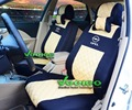 Logo+ Car Seat Covers For All OPEL only 2 Front Seat Cover Car Covers+ Multi-Color Silk Breathable Material+Free Shipping
