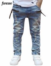 2016 spring & autumn new children's jeans boys wild baby kids fashion jeans children jeans new 61