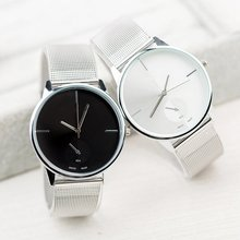 Simple Classic Women's Quartz Analog Stainless Steel Silver Belt Wrist Watch