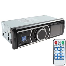 Car Audio Stereo In Dash Music MP3 Player Radio FM / USB / SD / AUX / MMC Input Receiver(China (Mainland))