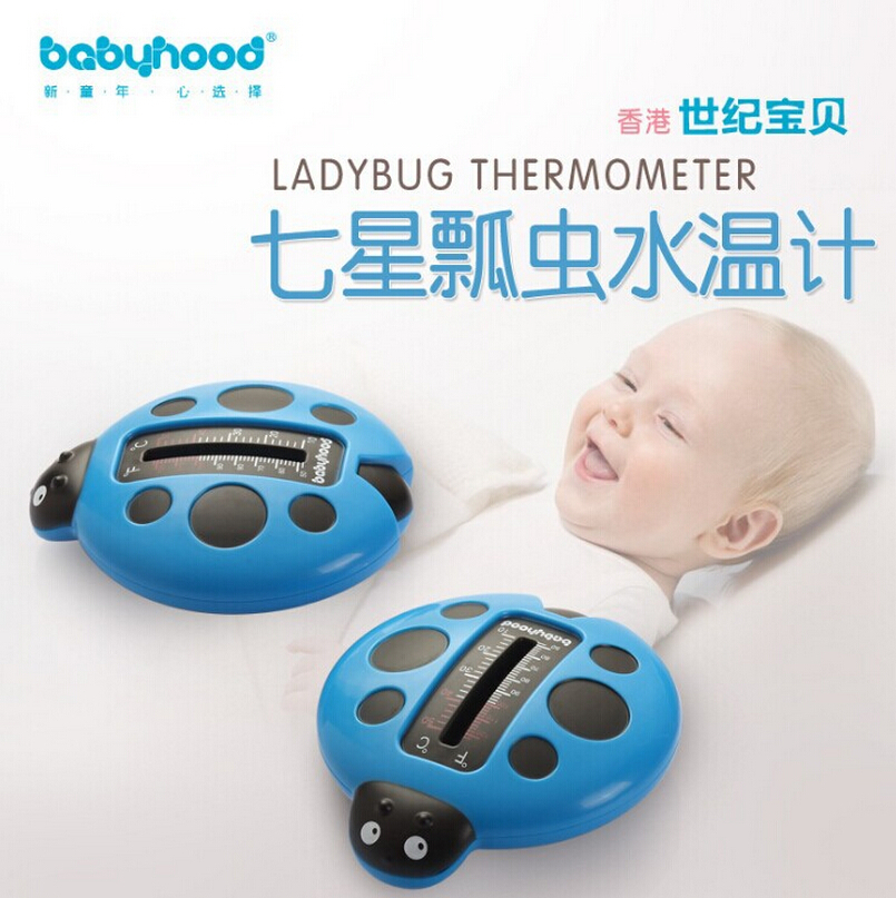 Cute Animal Infant Baby Bath Water Thermometer Floating Tub Water Sensor Temperature Tester Toy Baby Washing Care(China (Mainland))