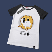 2016 hot sell emoji doge t shirt summer funny emoticon clothes unisex women men smile face 3d doge top tees t-shirt cloth