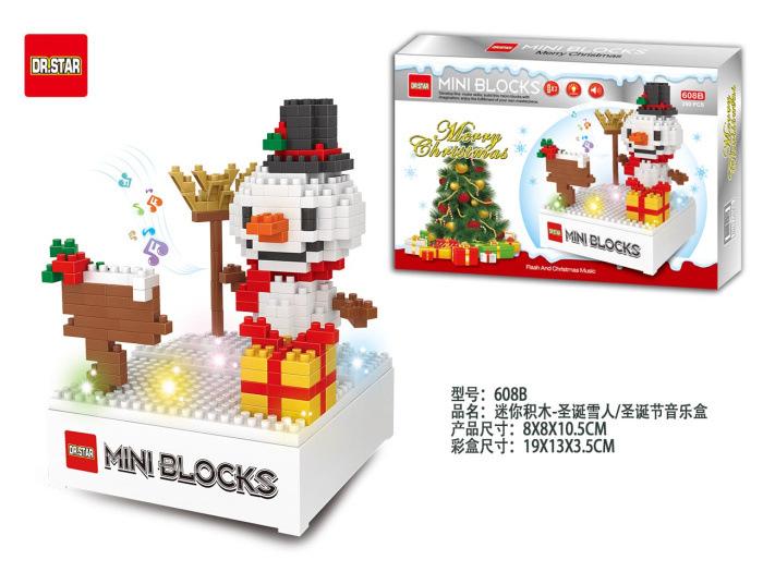 Dr Star Mini Blocks Bear Nanoblocks wtih Base DIY Building Toys Father Christmas Auction Minifigure Juguete for Kids Xmas Gift<br><br>Aliexpress