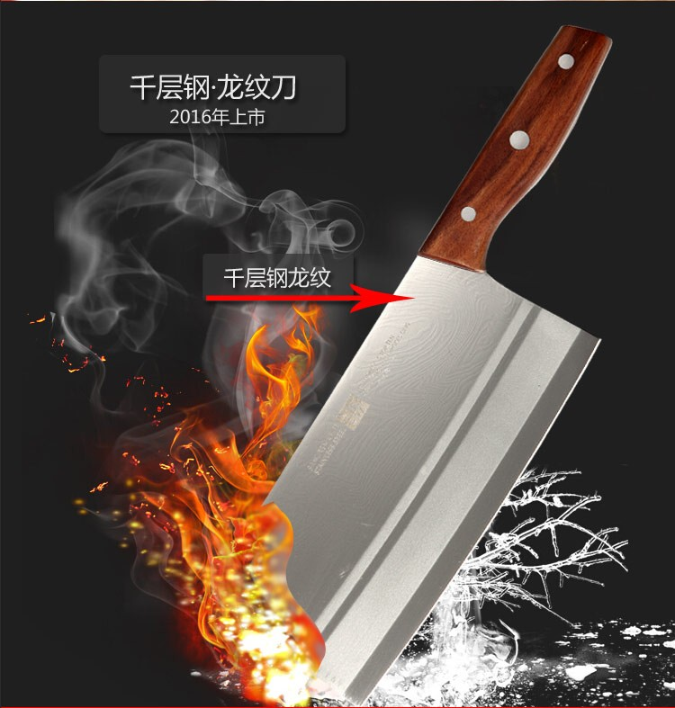 Buy Free Shipping Forged Dragon-pattern Mulberry Knife Stainless Steel Kitchen  Meat Slicing Knife Chef Cooking Knives Cleaver cheap