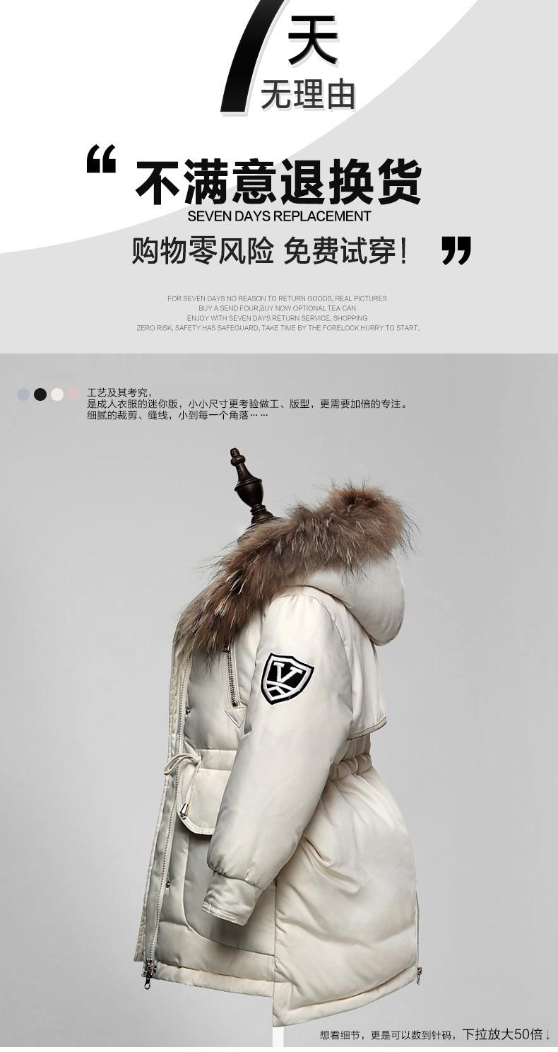 Скидки на Новый 2016 зимние девушки пуховик дети утолщаются пальто детей средней длины пуховики детские белая утка вниз подлинной меховой воротник, 3-11Y