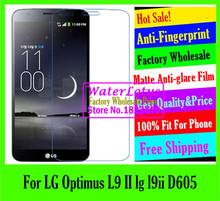 Buy LG Optimus L9 II lg l9ii D605 LCD film Matte Anti-glare mobile protective film phone screen protector de pantalla projector for $1.33 in AliExpress store