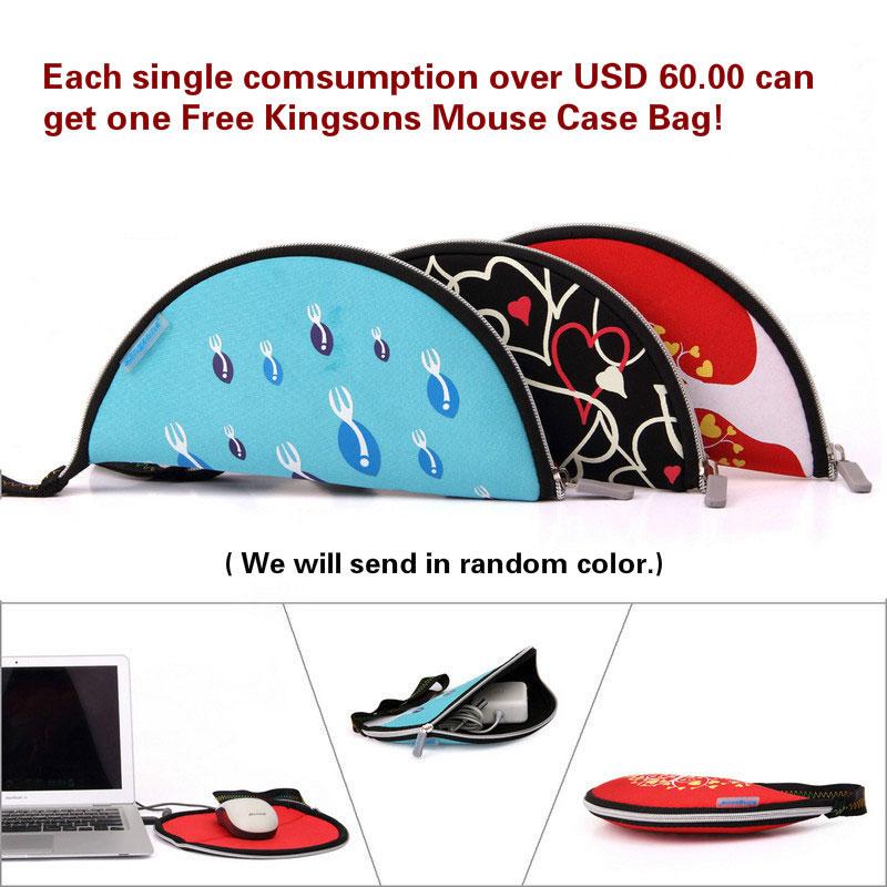 new-mouse-bag_meitu_1
