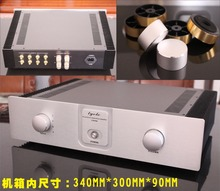 Buy YI SHENG class case preamplifier general chassis AMP Box aluminum enclosure amplifier, amplifier chassis diy amp chassis for $87.90 in AliExpress store