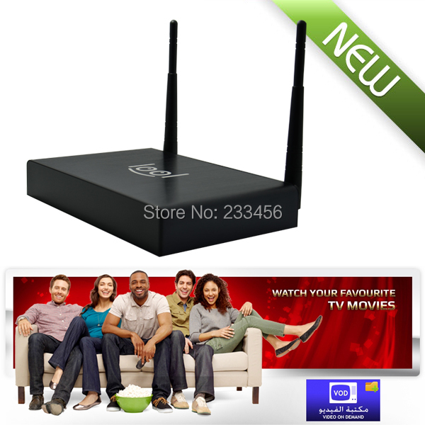Internet TV Box IPTV HD 400 Arabic Channels Loolbox(China (Mainland))