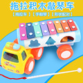 27cm Drag Block Knock on The Piano Tractor Round Block Music Maker Car Assembled Model Toy