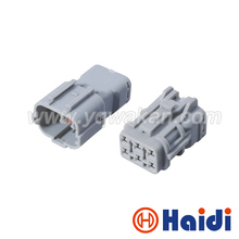 Free shipping 5sets kit 6p tail light plug lamp-socket male female connector 7222-7464-40 7123-7464-40(China (Mainland))
