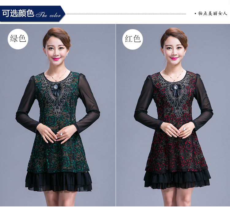 2016 High Quality Autumn Dress For Old Ladies Plus Size Middle Aged Mother Dress A-line O-neck Long Sleeved Casual Dress M-3xl