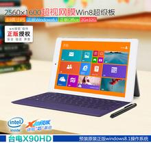 8.9 inch Retina 2560*1600 tablet pc Intel BayTrail-T Z3735 quad core  Win8.1 2GB 32GB OTG Bluetooth 4.0 WifiTeclast X90HD
