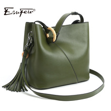 Buy 2017 ESUFEIR Brand Fashion Design 100% Genuine Leather Women Handbag Solid Tassel Bucket Bag Female Tote Bag Crossbody Bag for $40.35 in AliExpress store