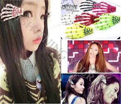 2pcs Devil Stylish Women Girl Trendy Skeleton Hand Bone Claw Punk Hair Clip(China (Mainland))