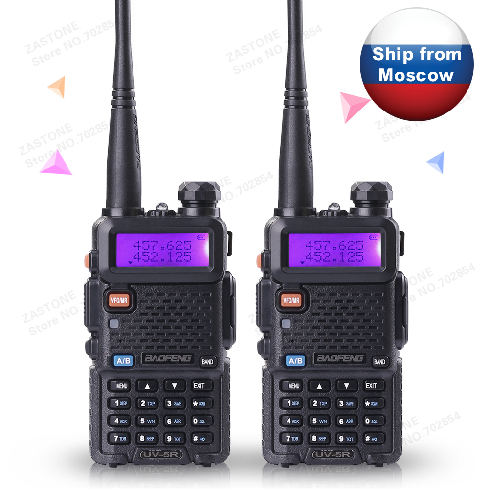 BaoFeng UV-5R walkie taklie transceiver 5W VHF UHF Dual Band 136-174/400-520 MHz two way radio(China (Mainland))