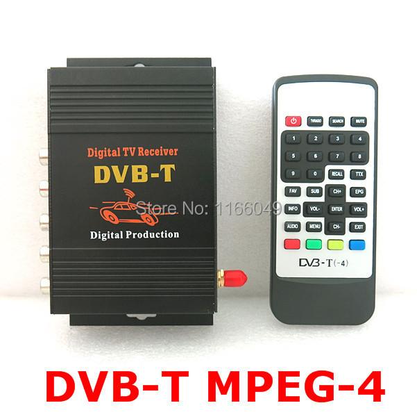 TV Tuner Receiver Box Digital DVBT MPEG2 Mpeg4 H.264 For Car Dash DVD(China (Mainland))