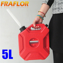 5 Litre Mount Motorcycle Spare Fuel Tank Jerry Cans Plastic Car Petrol Tanks Jerrycan Oil Container(China (Mainland))