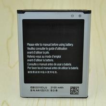 2pcs/Lot 2100mAh EB535163LU Replacement Battery for Samsung Galaxy Grand Neo/Lite/i9060/Galaxy Grand DUOS I9082 I9080