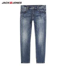 JackJones męska jesień Stretch zwężane nogi skrócone dżinsy modne spodnie odzież męska 218332542 219232506(China)