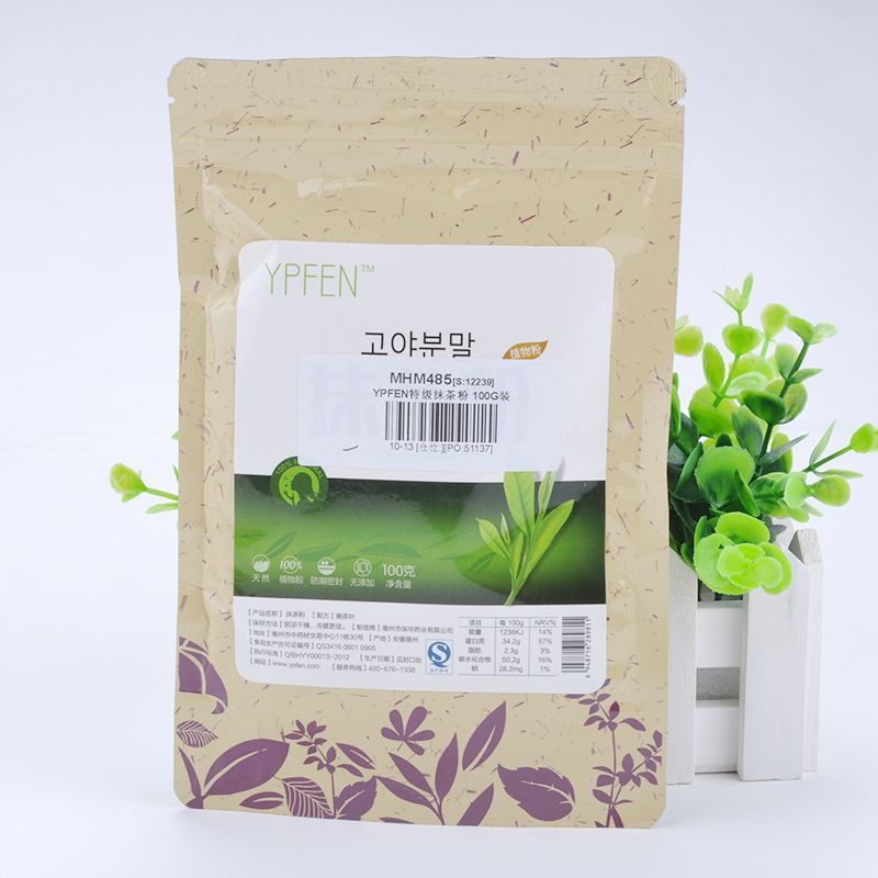 Premium 100g Japanese Matcha Green Tea Powder 100% Natural Organic Slimming Tea Reduce Weight Loss Food Free Shipping *K(China (Mainland))
