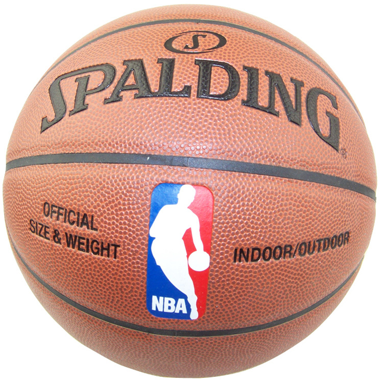 Official Size7 PU Indoor Outdoor Leather Basket Basketball Ball Training Equipment With Pin bola de basquete(China (Mainland))