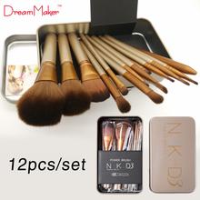 12Pcs Professional Makeup Brushes Set pincel maquiagem Brand Make Up Brush Foundation Eyeshadow Blusher Cosmetic Brush Kit Tools(China (Mainland))