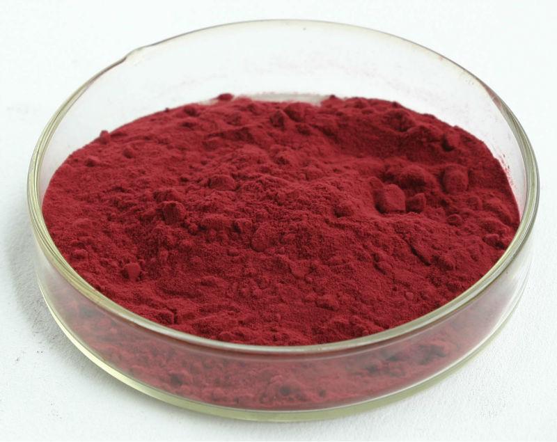 Здесь можно купить  100g  Carophyll red for poultry pigment  Красота и здоровье