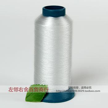 Transparent line woven thread plastic wire line woven thread clothes line diy handmade line(China (Mainland))