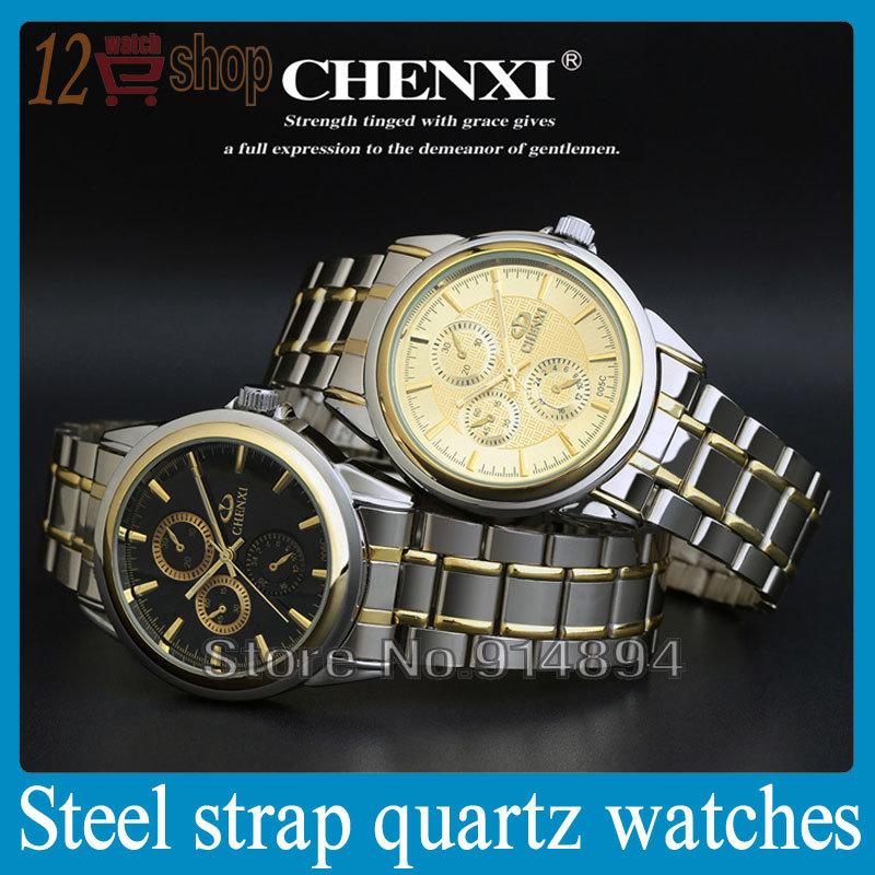 Men's luxury watches men's business casual golden Original Brand CHENXI 005C goldsmith Three circles decoration steel male watch(China (Mainland))