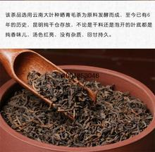 Promotion Top grade Chinese yunnan original Puer Tea 250g health care tea ripe pu er puerh