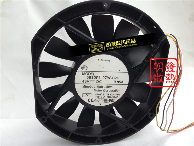 Free shipping Nmb 170 150mm metal fan 48v 0.85a 5910pl-07w-b75<br><br>Aliexpress