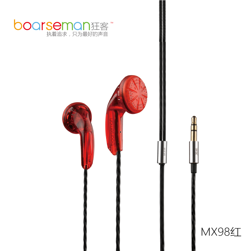 Boarseman MX98 In Ear Earbuds In Ear Earphone Alloy Tune Earbuds Such as Armature Earphone MX98(China (Mainland))