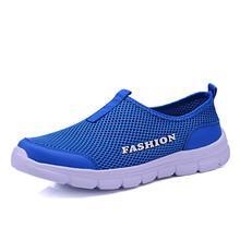 Moda 2019 Harajuku Kadın rahat ayakkabılar Dantel-Up Deri Baba Tıknaz Sneakers Düz Kalın Tek Tenis Kama Beyaz Sepet Yürüyüş(China)