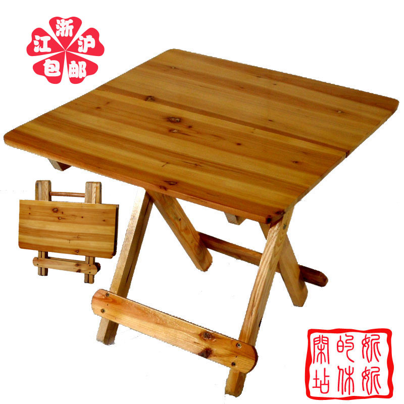 Simple Wood Folding Table Portable Folding Table Small Side Table Study Tables Stall Mahjong