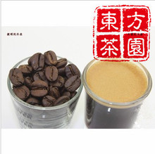Only Today 12 69 New AA Level Fresh Baked Blue Mountain Coffee Organic Green Coffee Beans