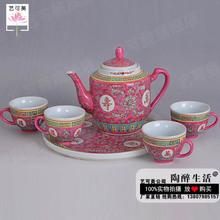 Jingdezhen porcelain factory goods during the Cultural Revolution pastel yellow Wanshouwujiang six tea coffee new stock