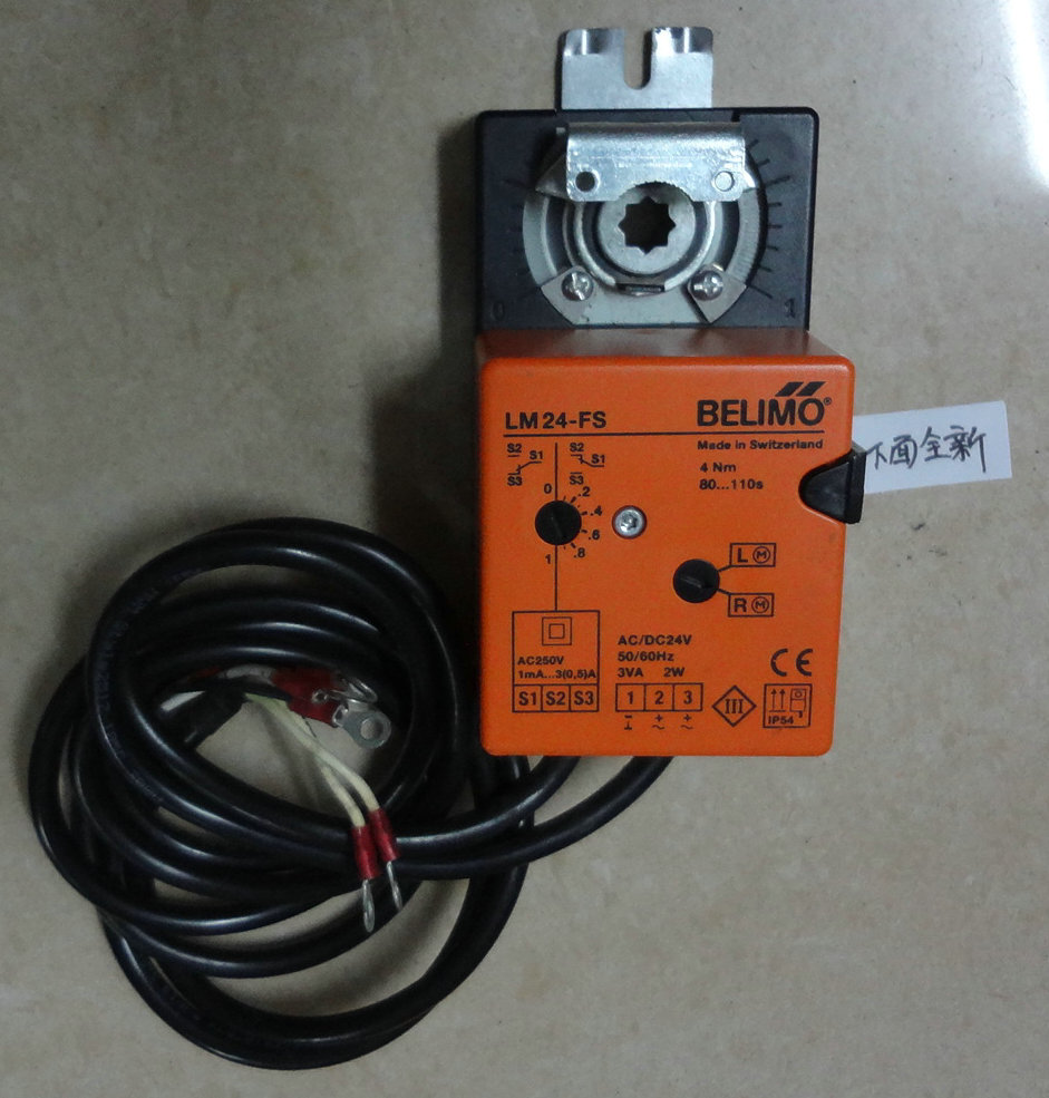 BELIMO LM24-FS AC/DC 24V damper actuator(China (Mainland))
