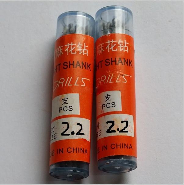 20pcs Micro HSS 2 2mm Straight Shank High Speed Steel Twist Drill Bits Mini Drill Bits
