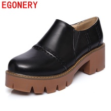 EGONERY shoes 2017 retro black gray wine red platform pumps simple hoof high heels shoes woman casual slip-on round toe shoes(China (Mainland))