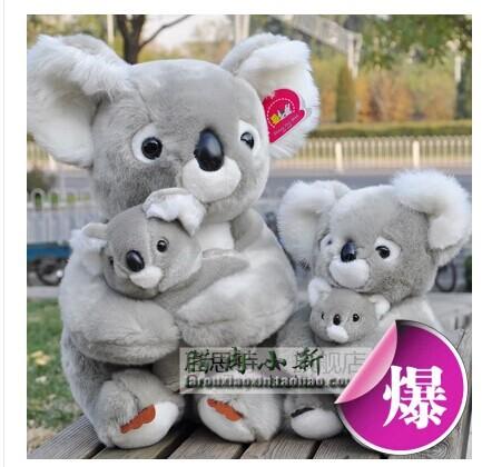 stuffed animal 23 cm grey koala bear plush toy soft cute koala doll gift w2522(China (Mainland))