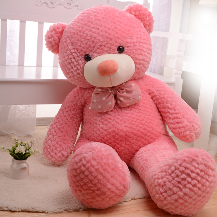 120cm pink colors large teddy bear skin coat plush toys giant stuffed toy baby birthday gifts Valentine's - Toy Bar Online Store store