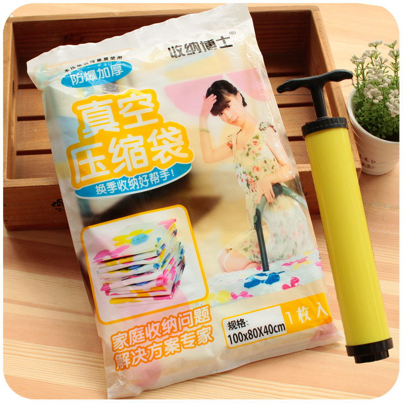 7pcs/Lot Vacuum Storage Bag For Clothes Toys Bedding Set Vacuum Compressed Packages With Hand Vacuum Pump(China (Mainland))