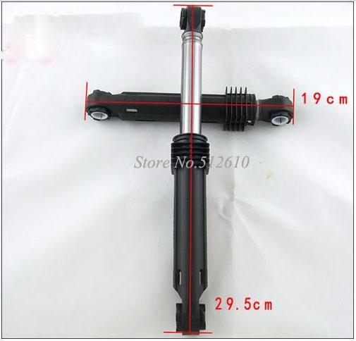 Pair Original LG Washing Machine Drum Damper Shock Absorber Damping Plate Balancer Boom Accessories(China (Mainland))
